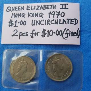 QUEEN ELUZABETH II.   HONG KONG 1970 $1.00.   UNCIRCULATED.
