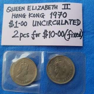 QUEEN ELUZABETH II.   HONG KONG 1970 $1.00.   UNCIRCULATED.