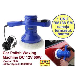 Car Polish Waxing Machine DC 12V 50W