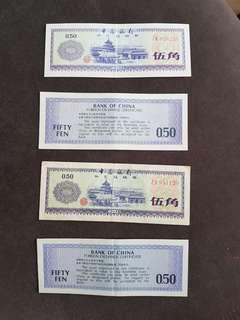 4 pcs 1979 0.50 yuan