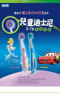 歐樂B兒童牙刷6入組