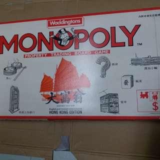 1993年香港版大富翁一盒