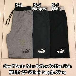 Adidas Mens short sport pants