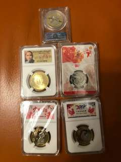 中國人民幣紀念幣盒裝5套