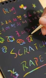 Colourful Scratching Book