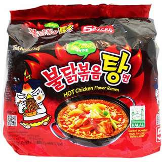 Korea Samyang Hot Chicken Flavor Ramen Stew Type (HALAL)