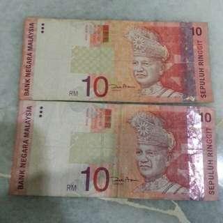Duit Lama RM10 @ 2 keping