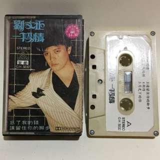 劉文正 Chinese Cassette