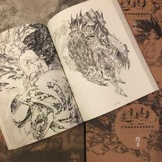 sketching times artbook