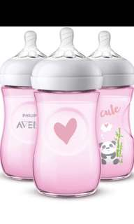 BN Avent Natural LimitedEdition Pink Panda Bottle