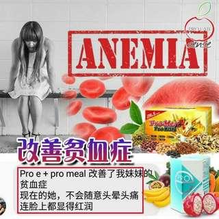 直邮1 Box Pro meal + 1 Box pro e