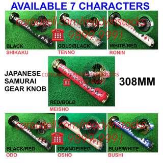 Toyota Hiace - Nissan NV200 - Nissan NV350 Van 308MM SAMURAI Gear Knob / Toyota - Nissan Accessories