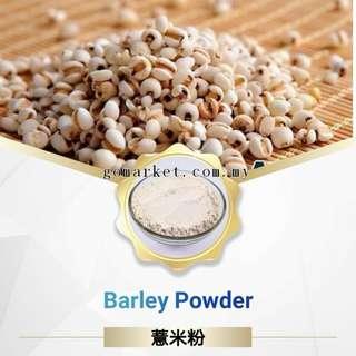 Barley Powder 薏米粉