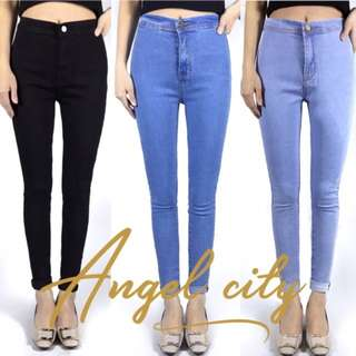 Highwaist Jeans Stretchable