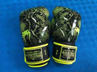 Authentic Venum Fusion (Snake Skin) design 14oz Boxing gloves (Neo Yellow)