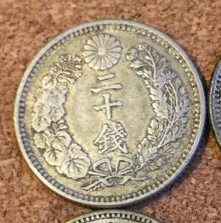 日本 明治31年 二十錢 銀幣