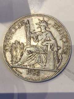 1928座洋 五珍之一 Indochine 大銀幣 保真