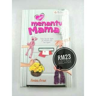 Calon Menantu Mama