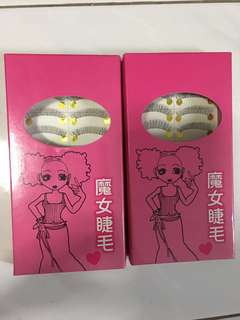 Taiwanese Brand False Eyelashes