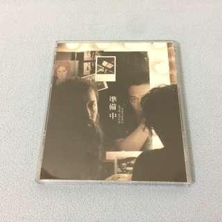 🚚 陳奕迅 準備中 CD 專輯