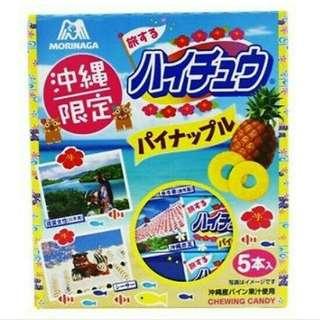 Okinawa LIMITED Morinaga Haichu Pineapple