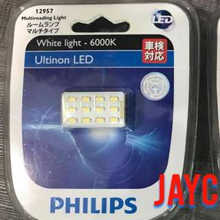 Original Philips Ultinion LED Multi Reading Light 6000k