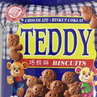 Teddy bear chocolate biscuits