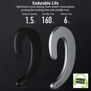 全新現貨!Remax/睿量 RB-T20 不入耳藍牙耳機 耳骨傳導藍牙耳機 無痛藍牙耳機 無線迷你掛耳式各款手機通用 車載免提 REMAX RB-T20 Ultrathin Earhook Unilateral Bluetooth Earphone Headphone With Mic