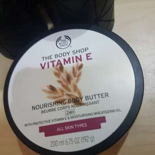 The Body Shop Vitamin E Body Butter