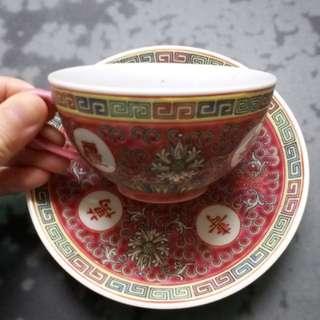 中國景德鎮萬壽無疆茶具杯碟