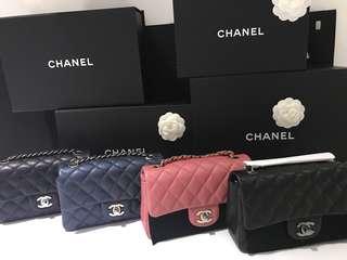 Chanel mini rectangular