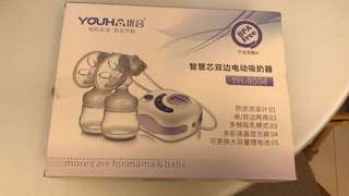 Youha Double Electric Breast Pump with Bottles