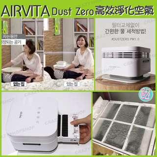 AirVita 又一超強産品💪💪. 高效淨化空氣AirVita Dust Zero