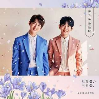 HyeongSeop x EuiWoong - Mini Album Vol.2 [Take the color of dream]