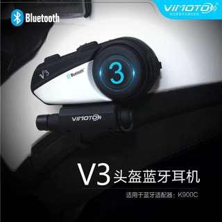 正版维迈通v3摩托车头盔蓝牙耳机防水装备对讲机 可同时连接2部手机