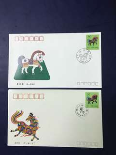China stamp- 1990 T146 A/B FDC