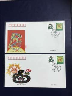 China stamp-2001-2 A/B FDC