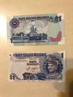 Old 1 Ringgit Note