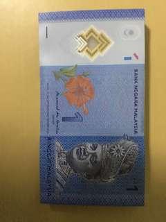 Malaysia 12th series RM 1