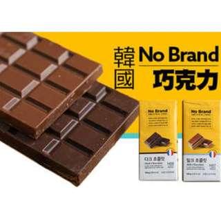 【韓國No Brand】巧克力片 100g (黑巧克力/牛奶巧克力)