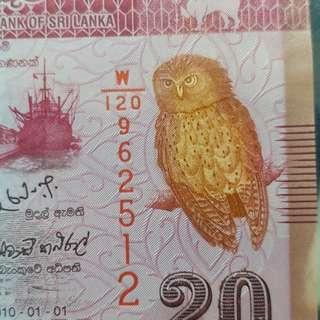 2012年 亞洲 斯里蘭卡 20盧比 (貓頭鷹) 全新直版
