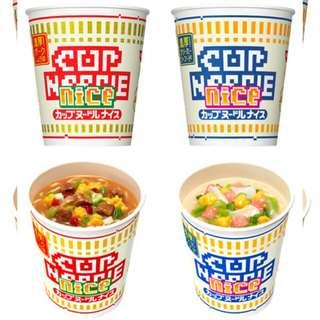 🚚 日清泡麵 Nissin NICE濃厚醬油/濃厚奶油海鮮味杯麵 58g cupnoodle 日本進口