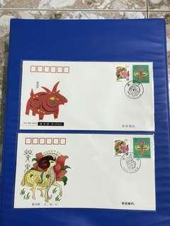 China Stamp 2003-1 A/B FDC