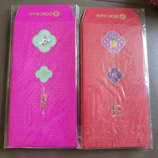 2018 OCBC red packets