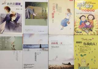 [Chariry Sale] Chinese Novel
