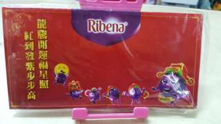 New Red Packets Ribena
