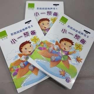 Berries Kids Book Bundle (P1 Prep)