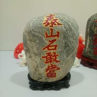 Feng shui taishan stone