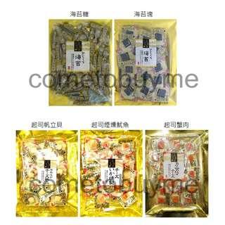 日本北海道山榮 起司帆立貝 起司蟹肉 海苔塊 海苔糖 昆布塊 起司煙燻魷魚 魚介加工品 魚肉練製品