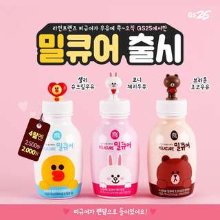 🇰🇷代購🛍韓國GS25 LINE FRIENDS飲品樽...........公仔